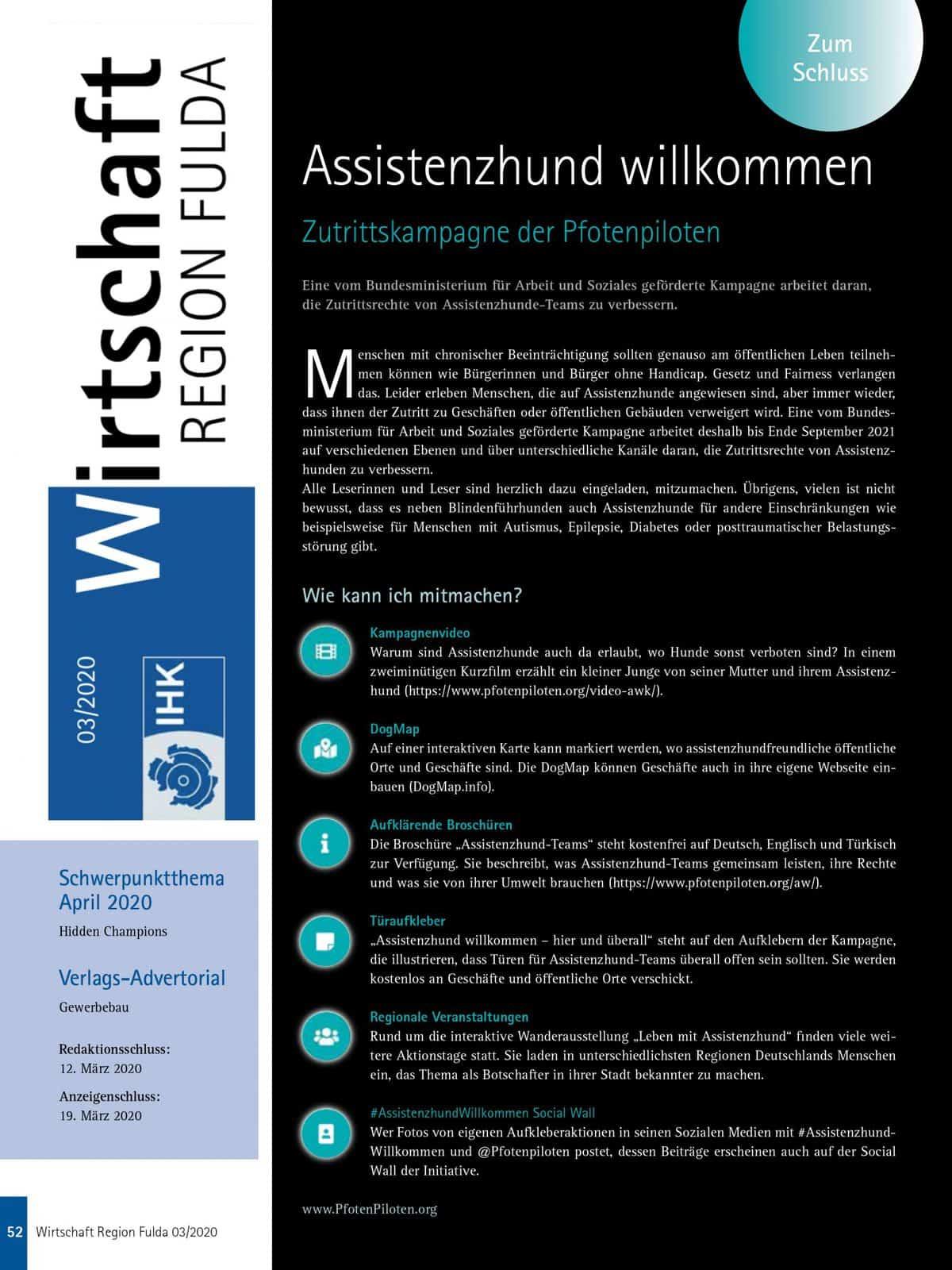 Seitenlanger Beitrag, IHK Fulda :: Ganzseitiger Beitrag zur Zutrittskampagne